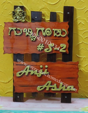 Designer Name Plate 19