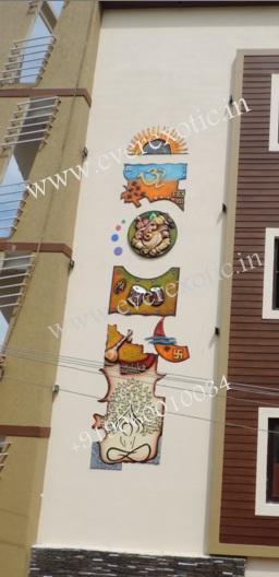 Exterior Mural 04