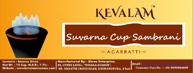 Suvarna Cup Sambrani Agarbatti