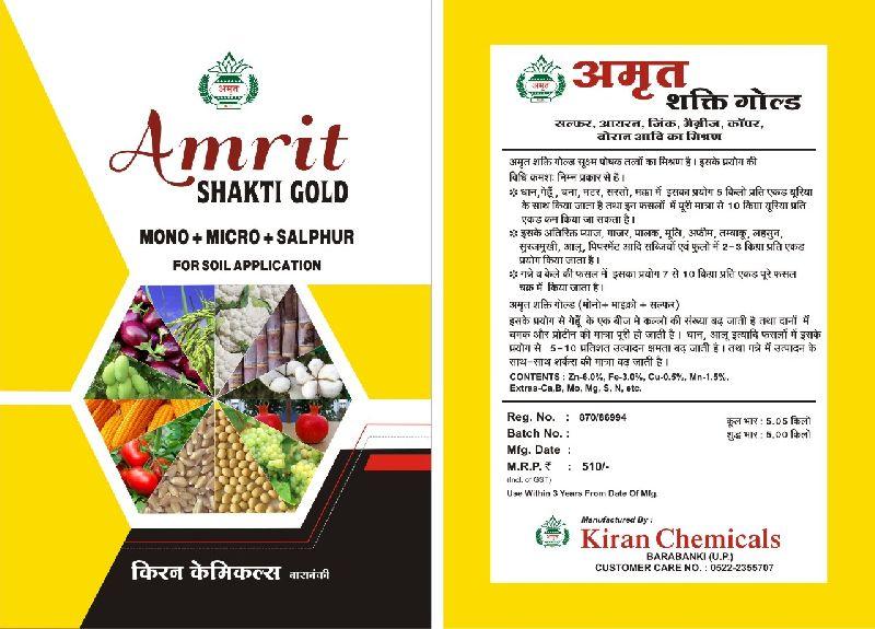 Amrit Shakti Gold
