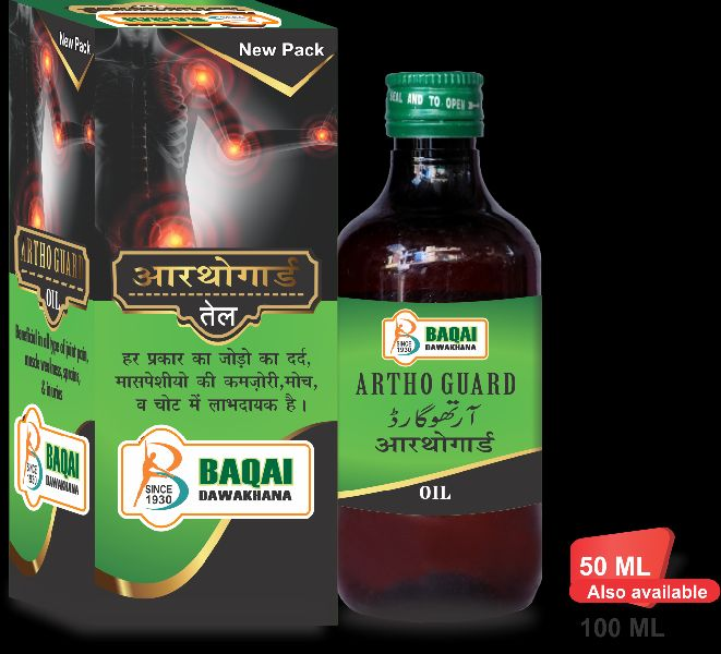 Baqai Artho-Guard Oil