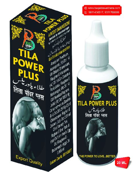 Baqai Tila Power Plus Oil