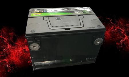 BCI Standard Sealed Maintenance Free Batteriesv
