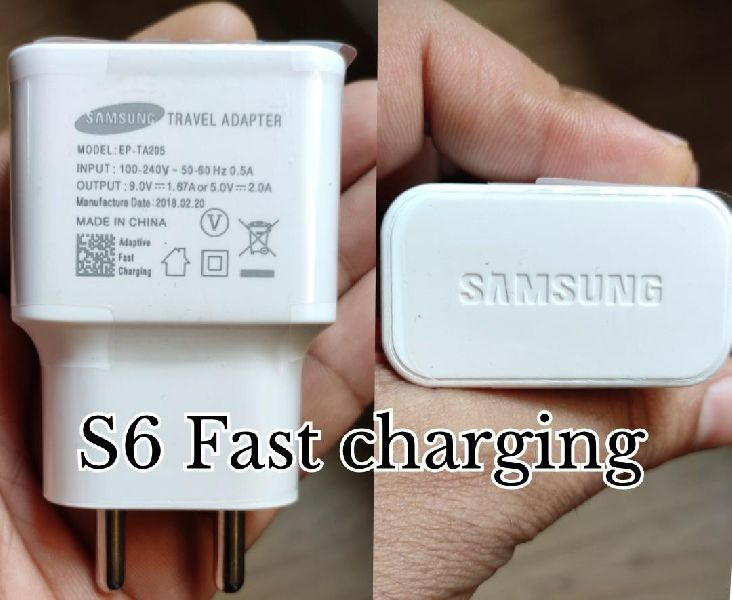 Samsung Mobile Phone Charger