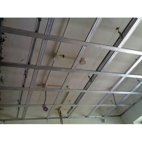 PVC T Grid False Ceilings