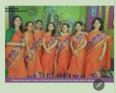 Art Silk Embroidered Sarees