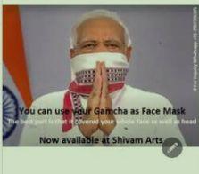 Reusable Preventive Face Cover Gamcha