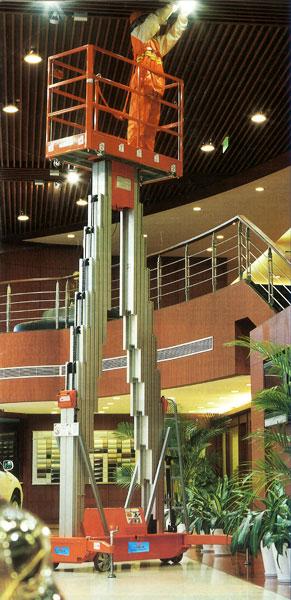 Dual Mast Aerial Work Platform