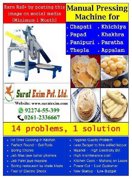 Khakhra Rice Papad Making Machine