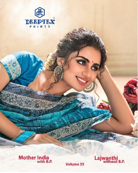 Deeptex Mother India Vol 35 Pure Cotton Sarees