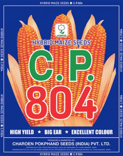 C.P. 804 Hybrid Maize Seeds