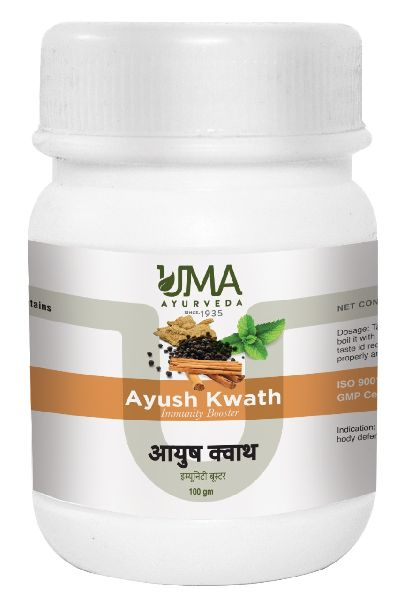 Ayush Kwath