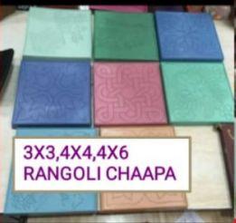 Rangoli Chapa