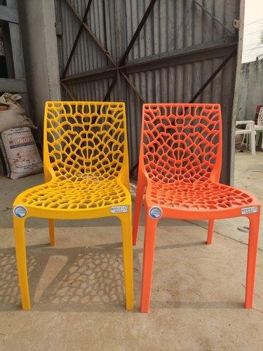Spider Plastic Chair
