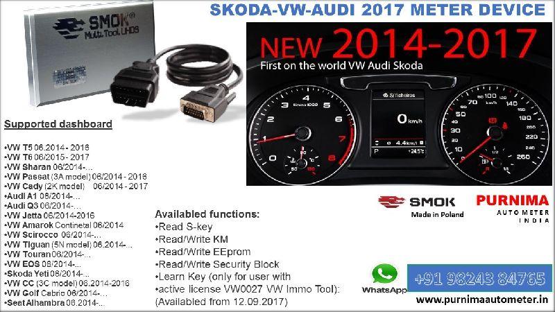 UHDS Skoda VW Audi Software