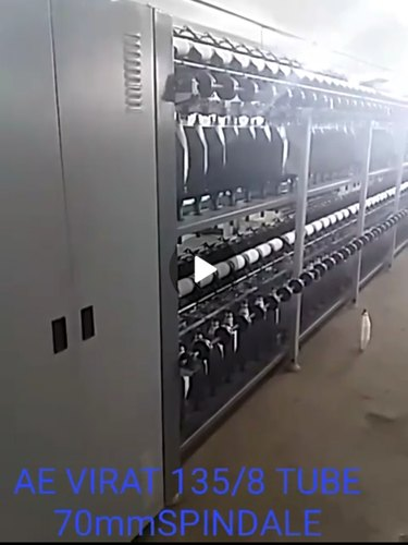 Filament TFO Machine