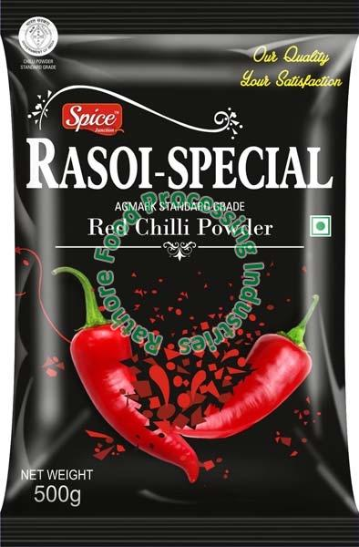 Spice Junction Rasoi-Special Red Chilli Powder