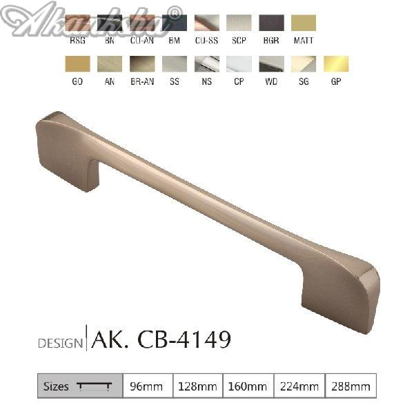 AK. CB-4149 Brass Door Handle