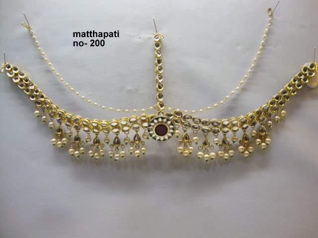 Astifa Pearl Maathapatti SK 0081