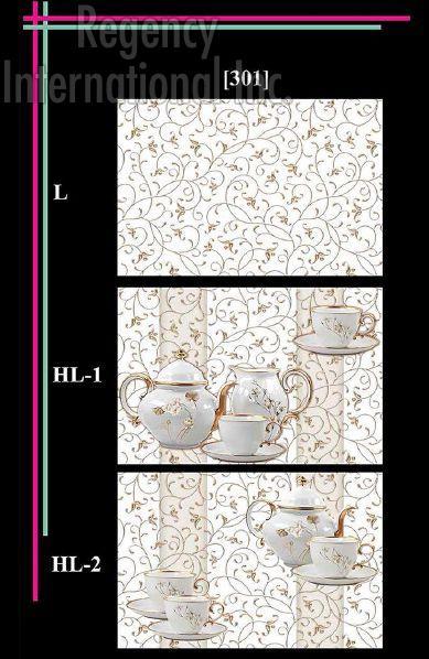300x450mm Glossy 5 Series Wall Tiles 01