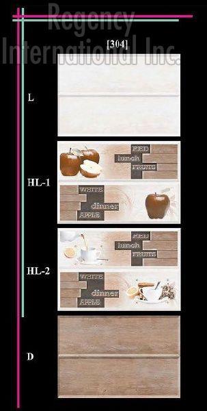 300x450mm Glossy 5 Series Wall Tiles 04
