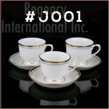 Gold Line Series Tea & Coffee Set 01