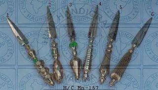 HHC107 Wood Brass Paper Knife