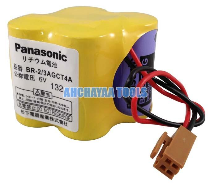 CNC Machine Battery