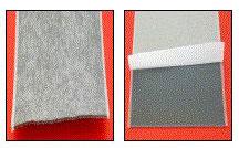 Non Woven Sealing Strip