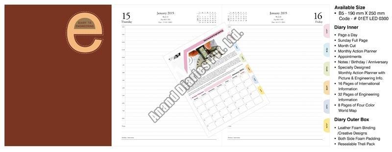 Soft Bind Diary (01 MDBT 0330)