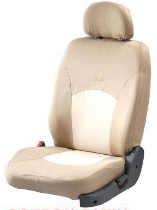 Cotton Satin Beige Car Seat Cover