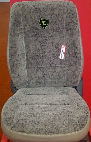 Europa Safari I-Grey Car Seat Cover