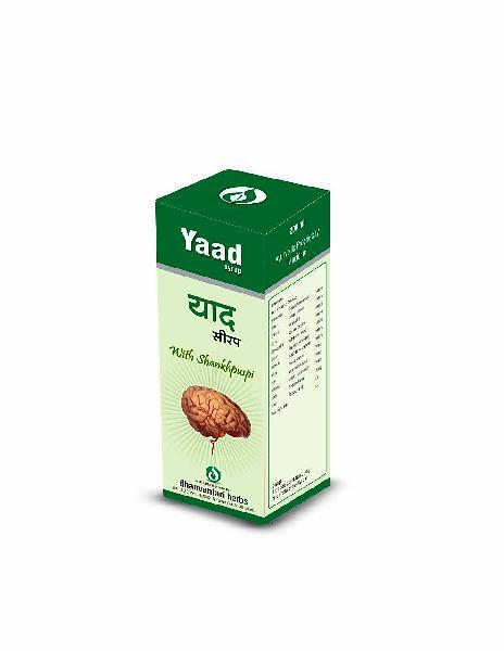 Yaad Syrup