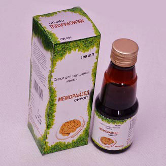 Memory Booster Syrup