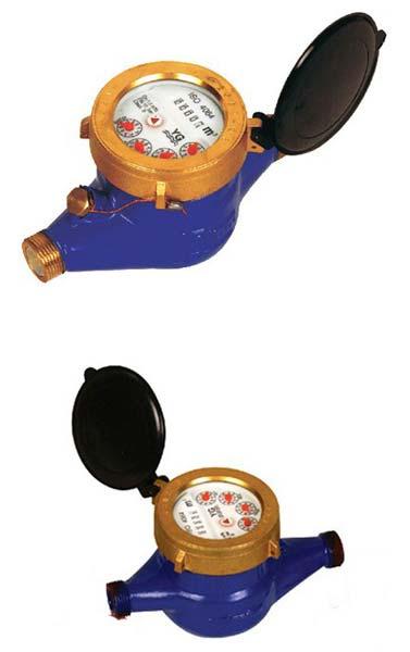 Brass Water Meter