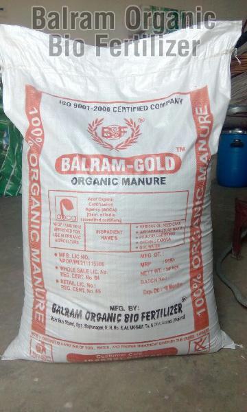 Balaram Gold Oil Seed Cake Fertilizer 01
