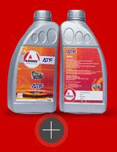 Arbol Power Steering Fluid