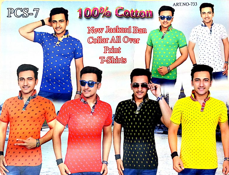 Mens Half Sleeve Printed Polo T-Shirt 02
