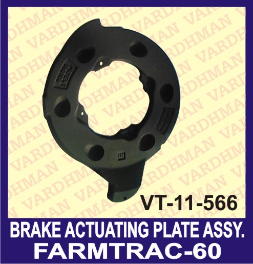 Brake Actuating Plate Assembly