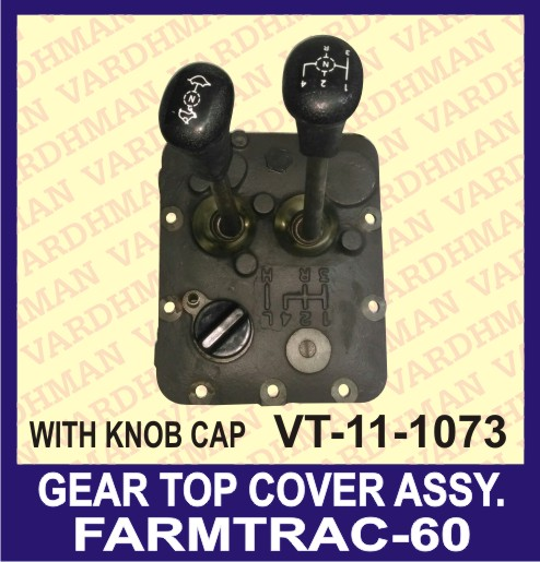 Gear Top Cover Assembly