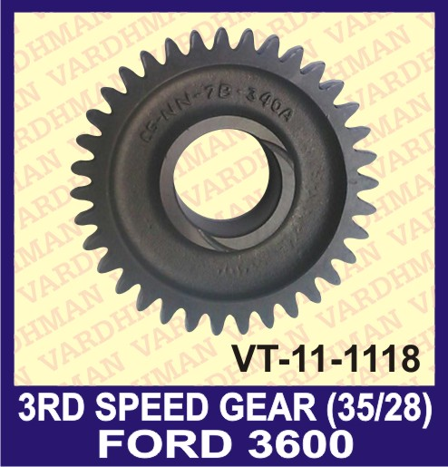 3RD Speed Gear