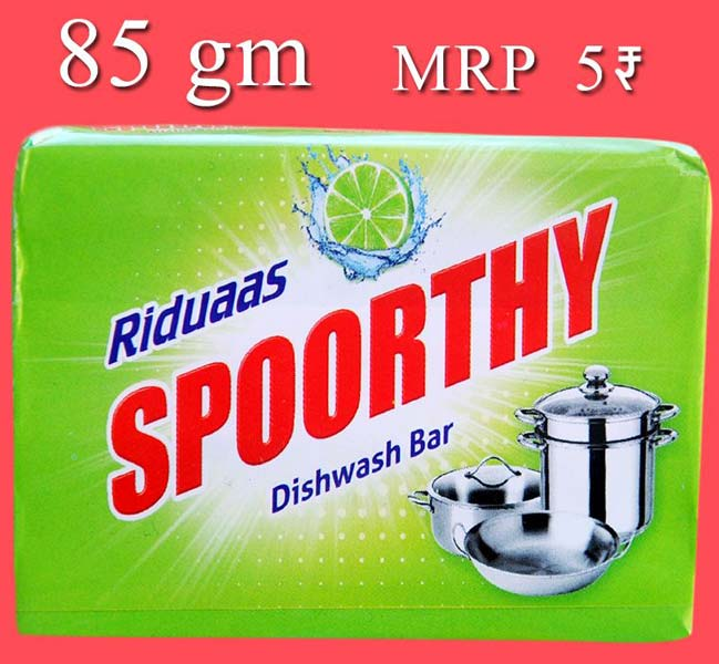 Riduaas Spoorthy Dishwash Bar (85gm.)