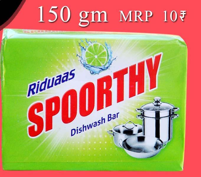 Riduaas Spoorthy Dishwash Bar (150gm.)