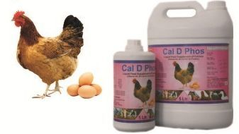 Cal D Phos Poultry Feed Supplement