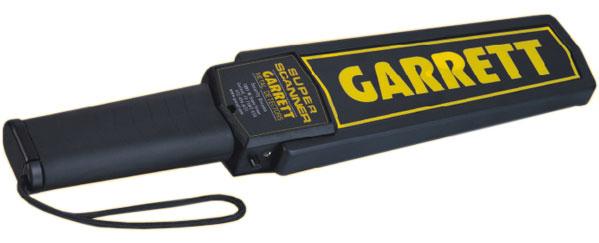 Handheld Metal Detector 02