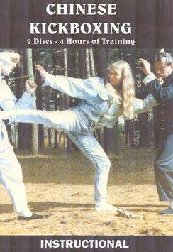Chinese Kickboxing DVD