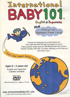 Japanese & English Language Training DVD