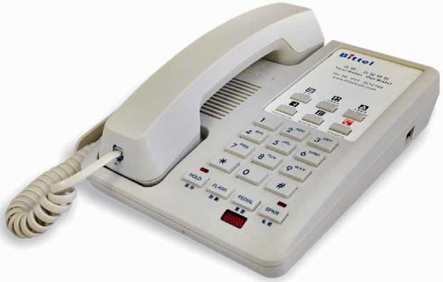 Hotel Phone