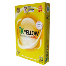Ik Yellow Copy Paper