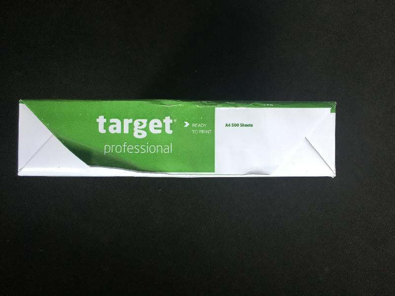 Target  A4 Copy Paper